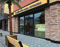Good Image1. California Pizza Kitchen ...