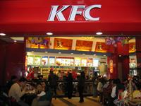 kfc franchising in china (china daily/asia news network) - it may have been 30 years since its first store in beijing, but kfc is still the reigning champion of the domestic market kfc china has been busy in recent.